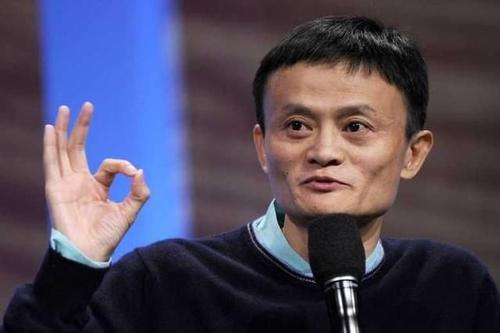 Ant Group IPO pricing 'history's largest,' says Alibaba's Ja