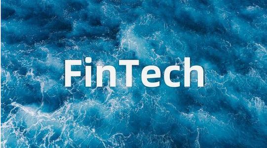 外滩金融峰会透露重要信号(三)金融科技或再遭遇强监管 风口会否即将消逝?