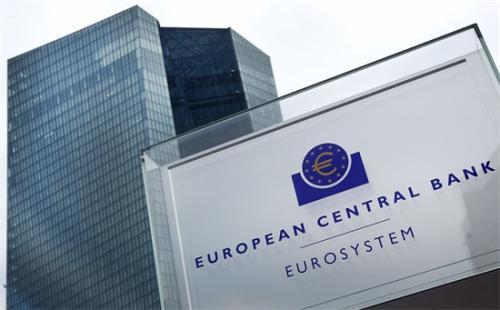 欧洲央行就数字欧元问题征求公众意见
