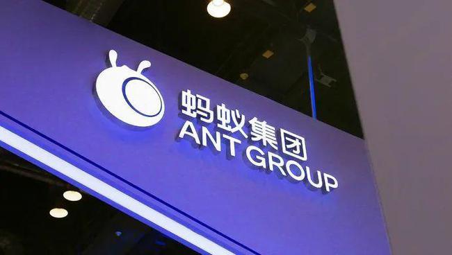 情况罕见?蚂蚁集团上市前被四部门约谈,金融科技公司监管引热议