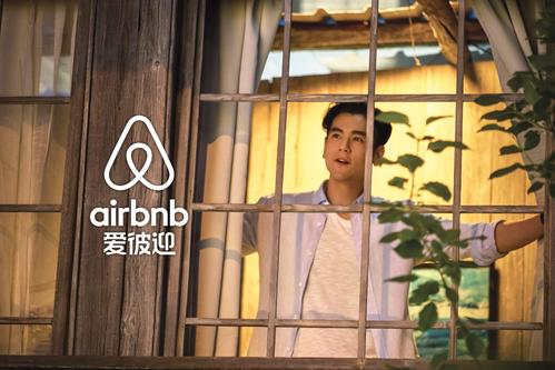 Airbnb将于下周正式提交IPO申请