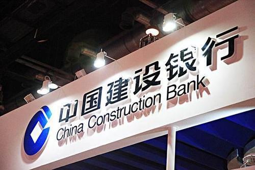 中国建设银行将发行可用比特币交易的离岸债券