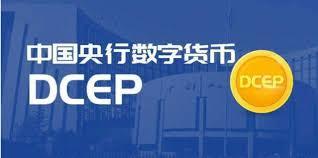 DCEP在深圳打响第一枪 中国数字货币领跑全球