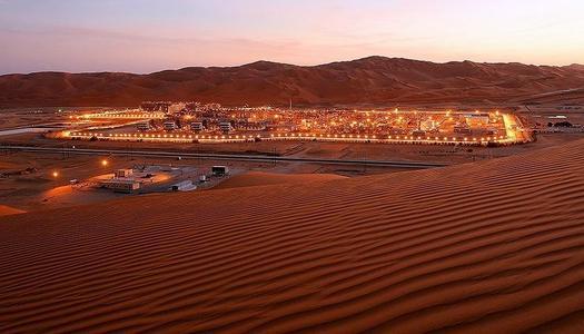沙特阿美拟发行多期债券交易以应对低油价