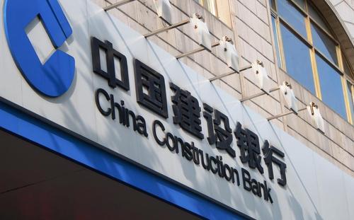 建设银行区块链债券发售推迟