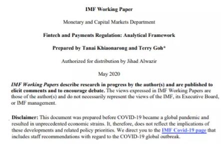 IMF  金融科技和支付监管:分析框架