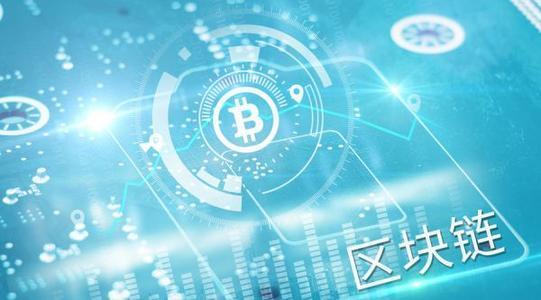 Forrester对2021年区块链的预测:中国将取得最快的进步