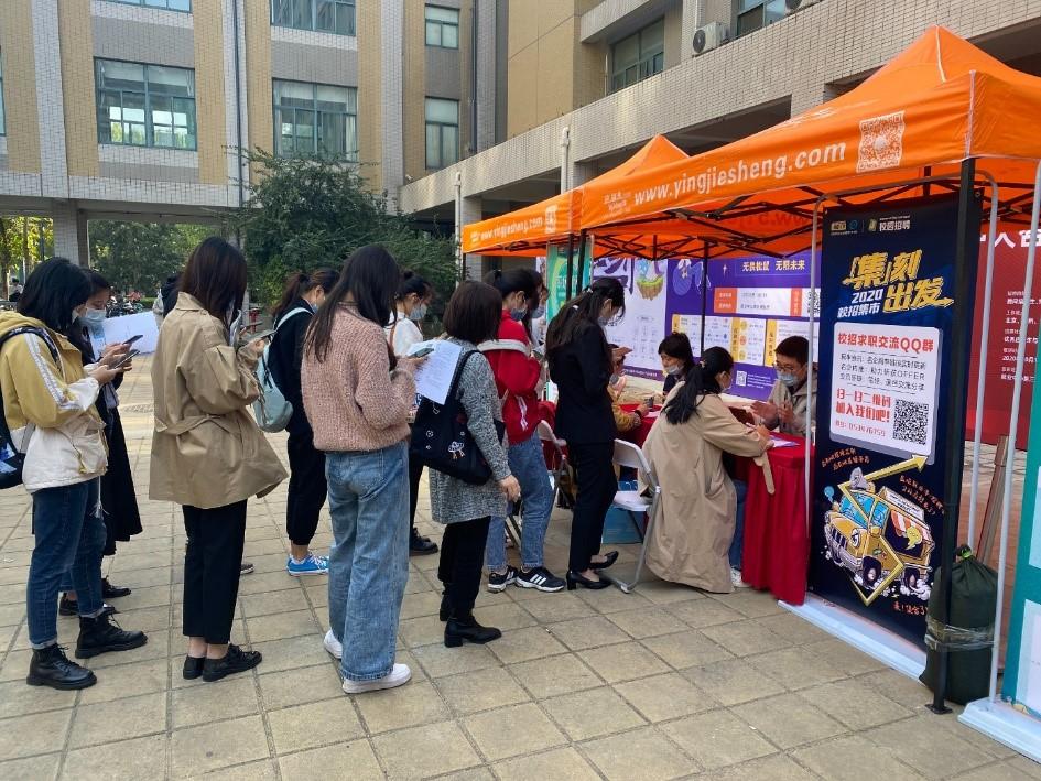 """促进大学生高质量就业,前程无忧在中国高校开启""""51校招集市""""活动"""