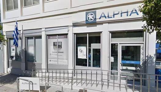 俄罗斯阿尔法银行与Waves达成合作 共同开发基于区块链的自动化支付系统