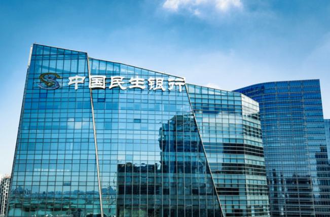 """银行家论坛  黄剑辉:""""十四五""""规划及银行业改革发展方略"""