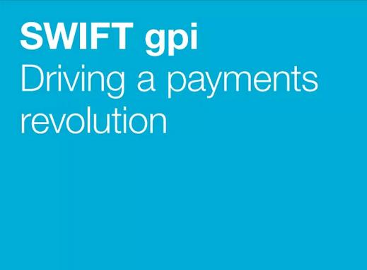全球支付创新(gpi):推动支付革命