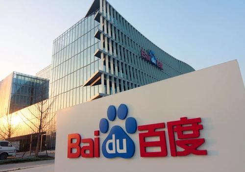 北京市向百度颁发首批无人化路测通知书