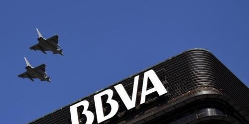 西班牙对外银行将推出加密货币服务