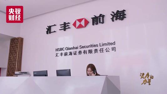 汇丰前海证券孙瑜:预计明年A股指数涨幅10%-15%