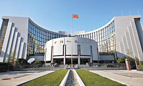 央行喊话金融科技:支持合规反对垄断