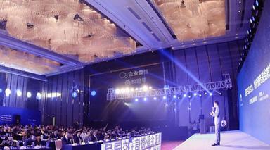 腾讯企业微信联合小虫科技发布教育管理新平台