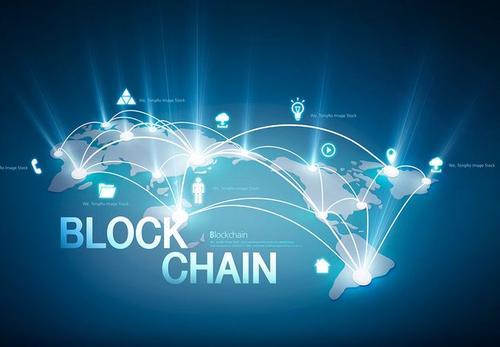 专家:区块链发展应以密码应用创新为根基