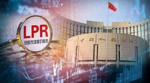 """中国银行研究院研究员:牛年首次LPR大概率继续""""原地踏步"""""""