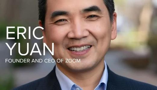 美股讯:Zoom首席执行官袁征转让1800万股股票  ZM股价上涨10%