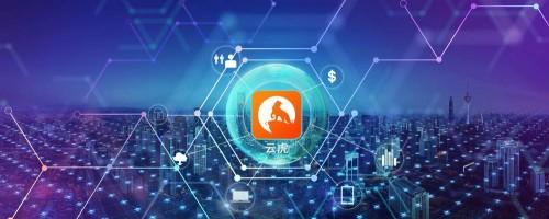 虎符集团——将区块链融入互联网金融