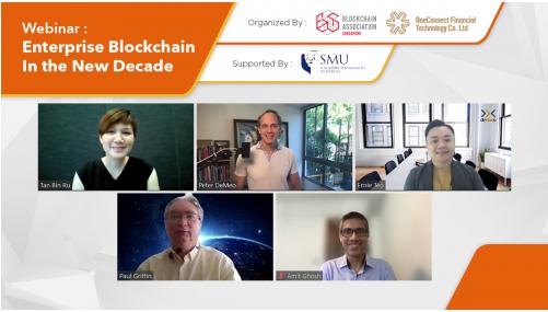 金融壹账通与新加坡管理大学:量子计算可提升区块链商业潜力
