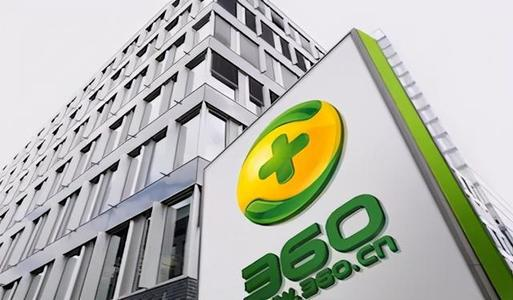 科技掘金消费场景 360数科与哈银消费金融签订战略合作协议