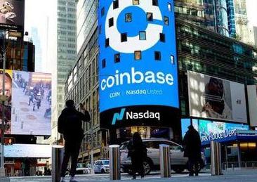 Coinbase高管在COIN上市当天抛售了价值50亿美元的所持股票