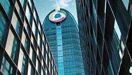 腾讯参展数字中国建设成果展览会 为数字人民币运营机构之一