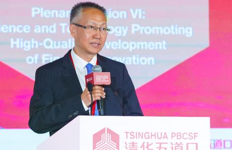 华夏银行行长张健华:产业数字金融应是未来金融科技重点突破方向