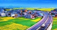 助力乡村振兴,金融壹账通赋能中小商业银行支持县域经济发展