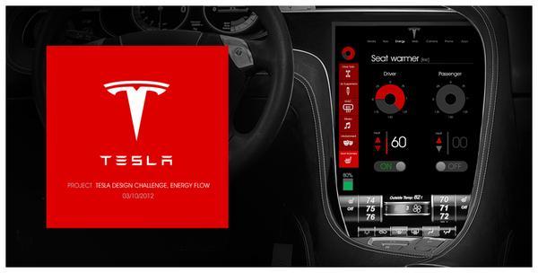 特斯拉将在北美部分汽车上依靠摄像头实现自动驾驶