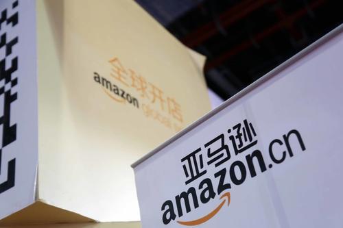 亚马逊正式以84.5亿美元收购米高梅