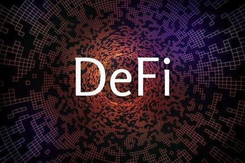 瑞士加密银行Sygnum 将推出 DeFi 代币托管服务