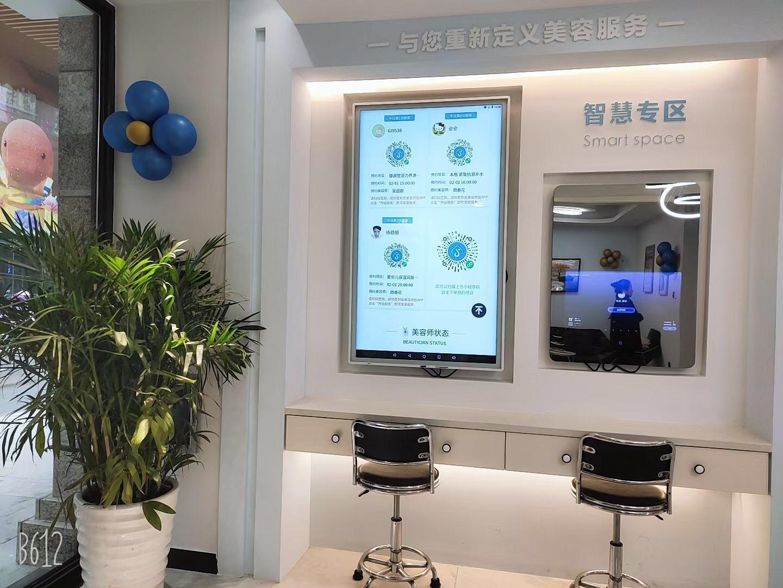 """克克美以""""数字经济""""为导向,打造AI美容院,助力产业转型升级!"""