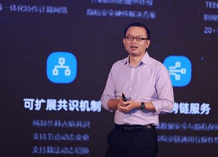 """蚂蚁集团蒋国飞称将全面推进""""区块链+X""""融合技术 金色财经"""