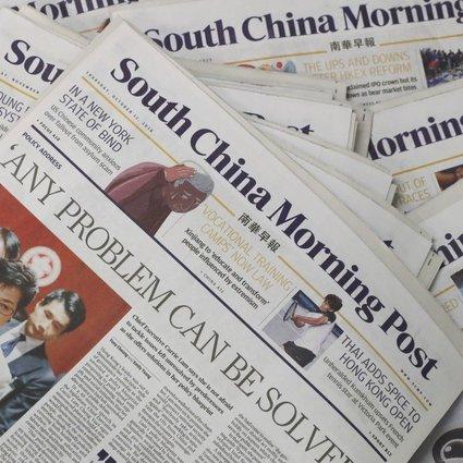 《南华早报》将使用 NFT 对历史资产进行代币化