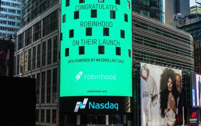 Robinhood IPO之际准备推出加密钱包 第一季度收入17%来自加密货币交易