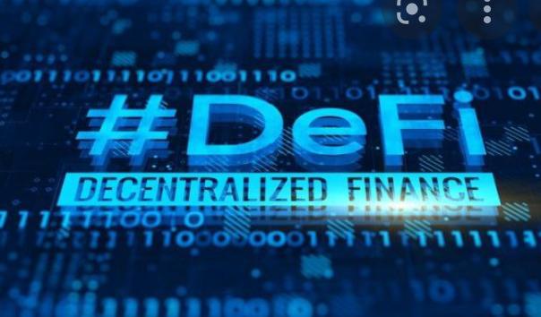 """高盛向美国证券交易委员会提交""""DeFi""""ETF 申请"""