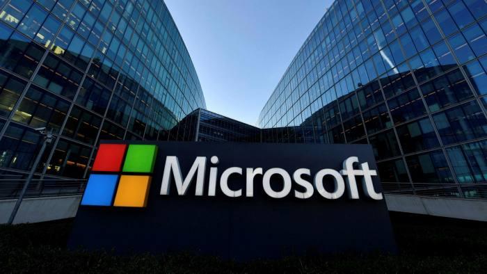 微软和阿里巴巴推出基于以太坊区块链网络的反盗版系统