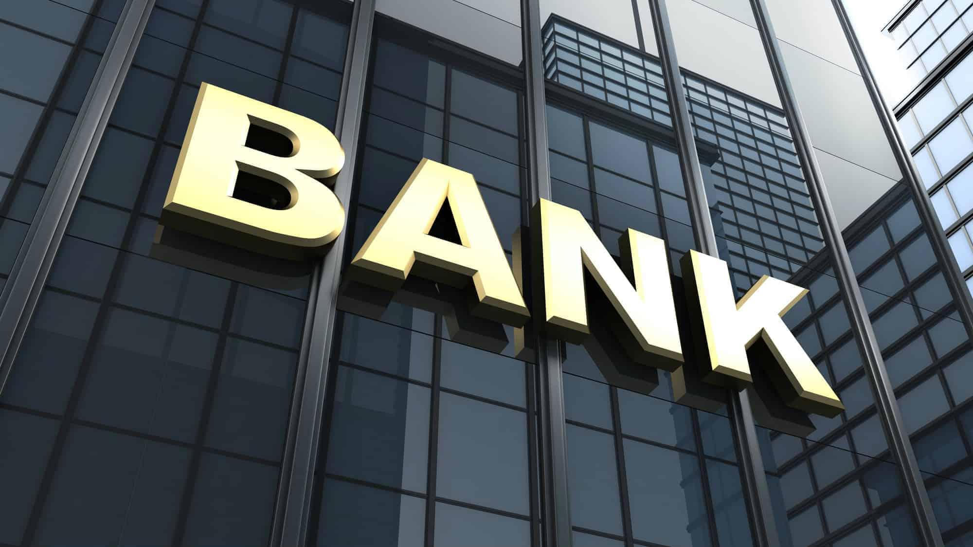 企业数字化转型大势所趋,银行对公业务将扮演什么角色?