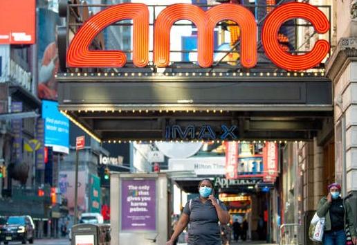 AMC娱乐将接受比特币和其他加密支付