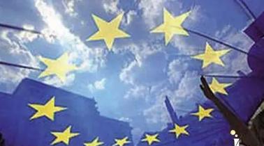 欧盟拨款1770亿美元投资区块链和新兴科技