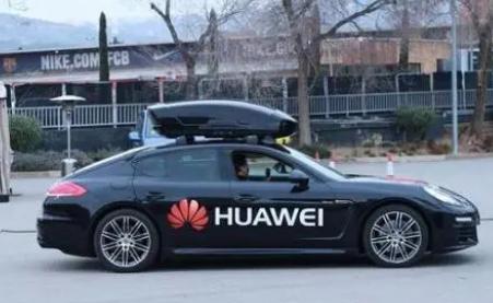 华为:2030年中国自动驾驶新车渗透率将达20%