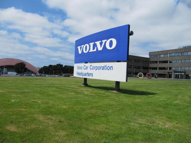 沃尔沃汽车达成在瑞典上市交易 估值250 亿美元