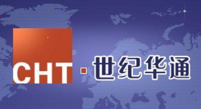 世纪华通最新公告:与腾讯云计算签订《战略合作协议》