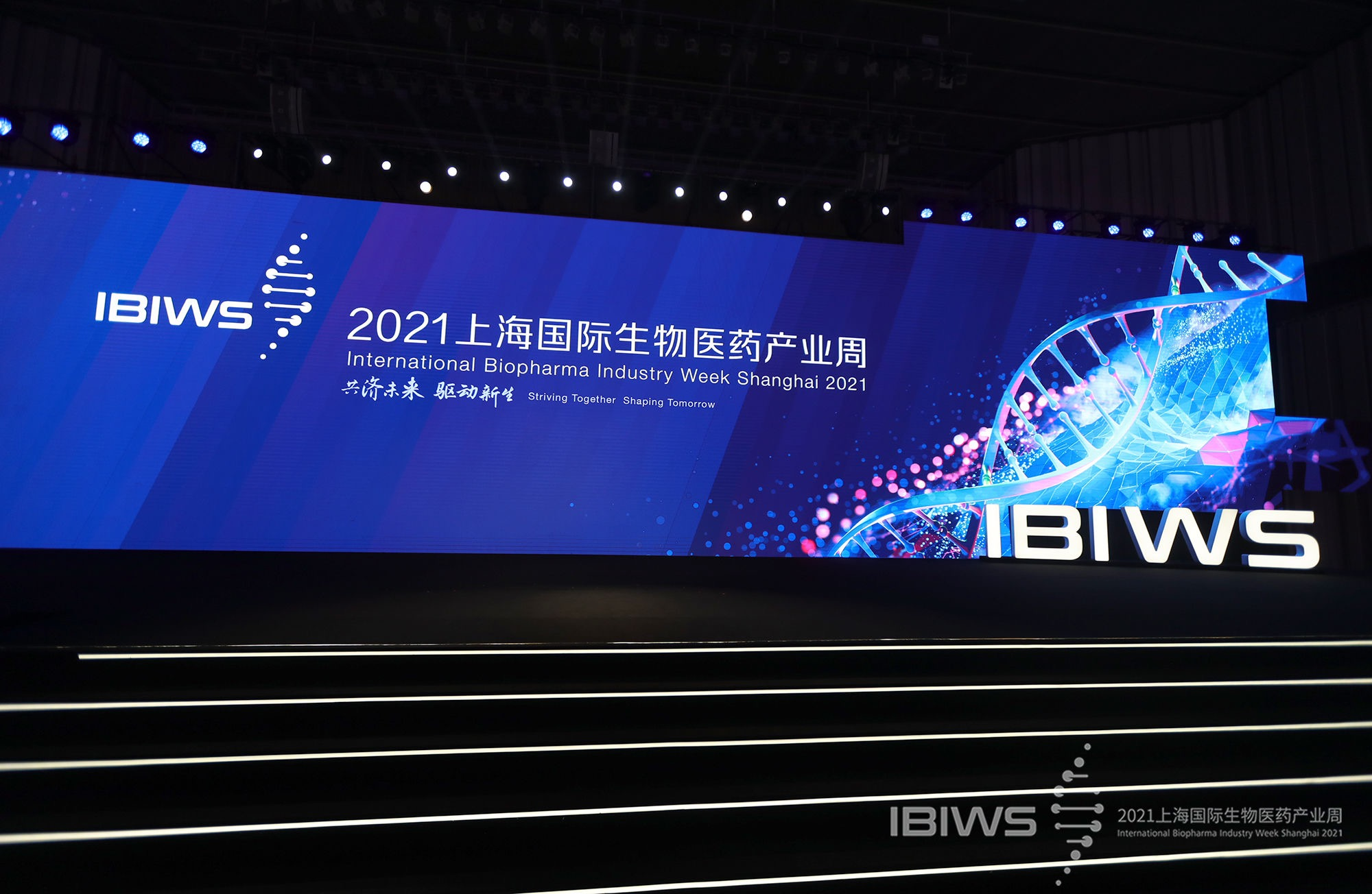 2021上海国际生物医药产业周今日开幕