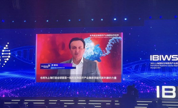 阿斯利康全球研发中国中心正式开幕