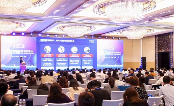 声扬科技亮相第四届银行CIO峰会,以AI语音助力银行数字化升级转型
