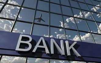 金融科技赋能银行数字化转型年内1720家网点关停