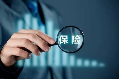 """众安发布数字保险生态立方计划,升级""""保险+科技+服务""""能力"""